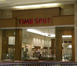 Time Spot