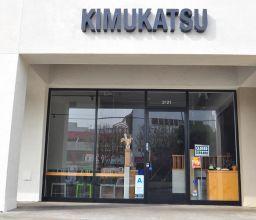 Kimukatsu Sawtelle