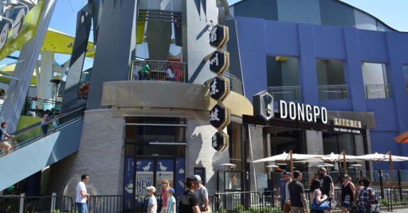 Dongpo's Kitchen – Eater LA
