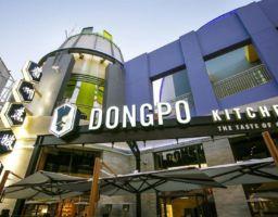 Dongpo Universal CityWalk