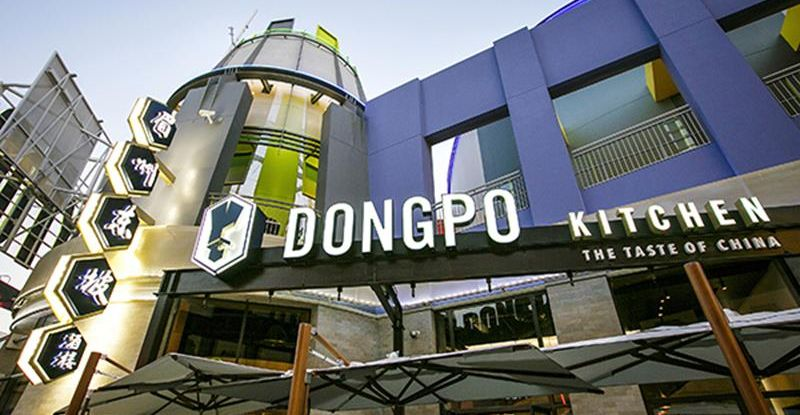 Dongpo Kitchen