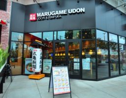 Marugame Beverly Center