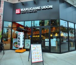 Marugame Udon Beverly Center
