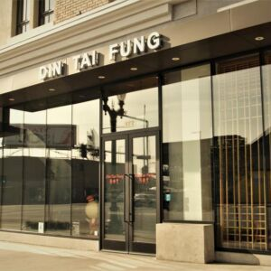 DIN TAI FUNG EXTENSION